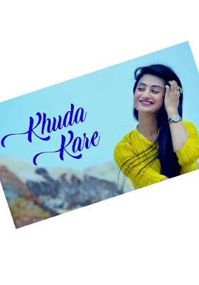 Khuda Kare Mp3 Song Download   Yasser Desai 2019 Poster