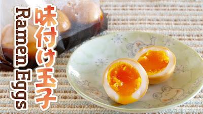 Japanese Soft Boiled Ramen Eggs