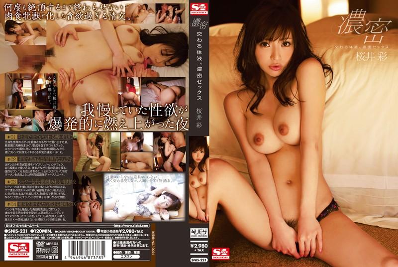 Body Fluids Of Intersection, Dense Sex Aya Sakurai [SNIS-221 Aya Sakurai]
