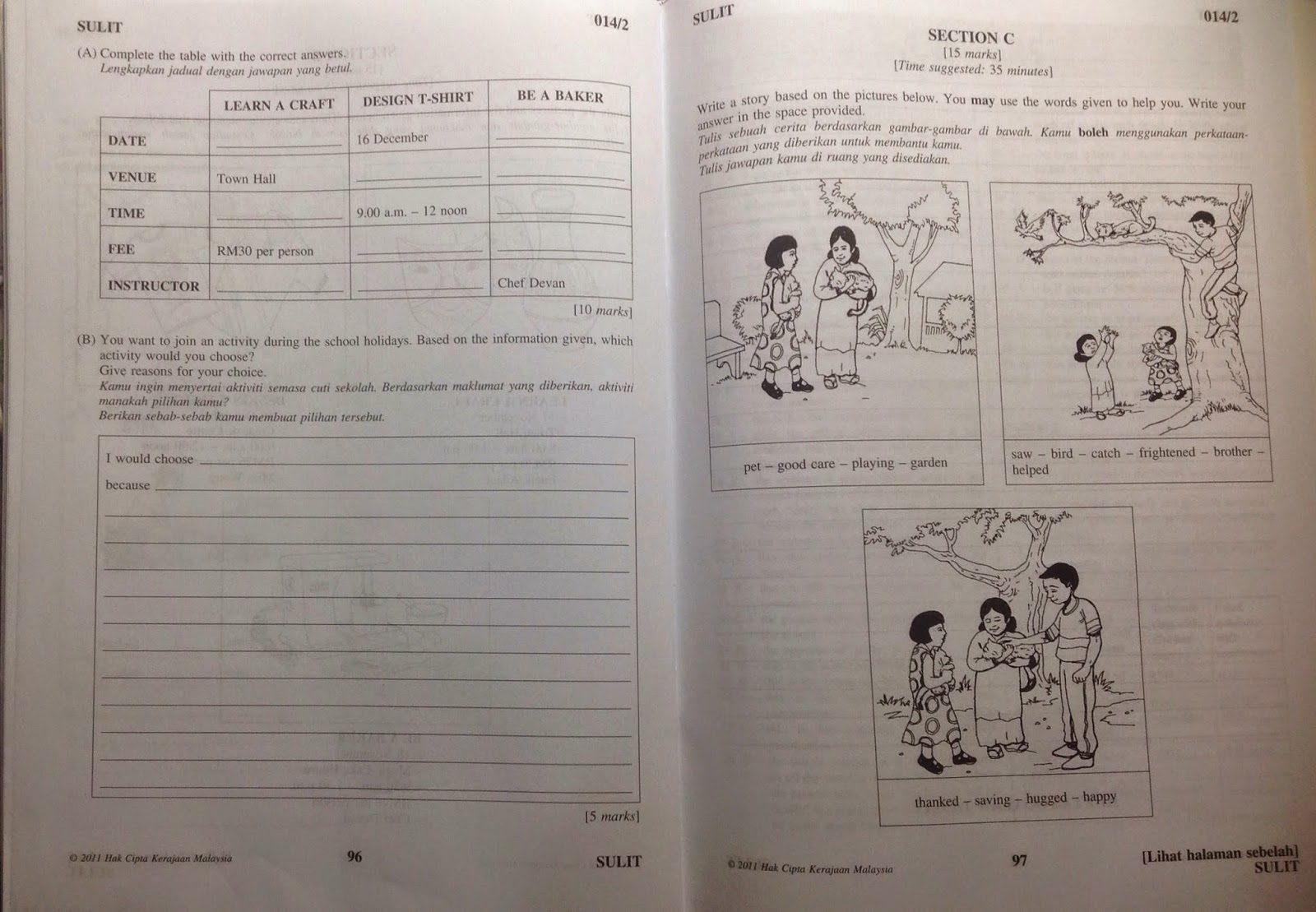 The Difference Between Sjkc English And Sk English Upsr