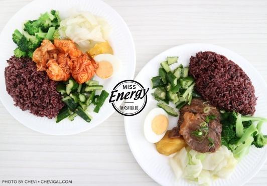 %25EF%25BC%2591 - 台中西屯│Miss Energy 低GI廚房。用餐時段總是大排長龍的繽紛貨櫃屋。清爽水煮便當飽足感十足!