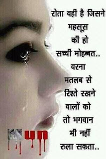Dard Hindi Shayari Dard New Shayari Dard Hindi Message Top 100 Sms