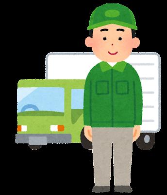 トラックのドライバーのイラスト(男性・荷物なし)