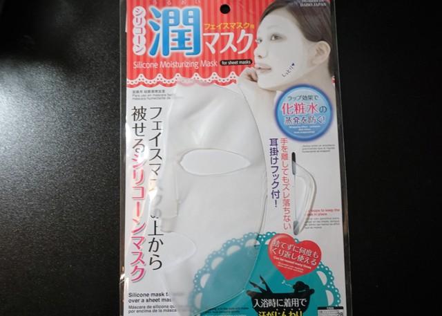 Daiso Silicone Mask (bellanoirbeauty.com)