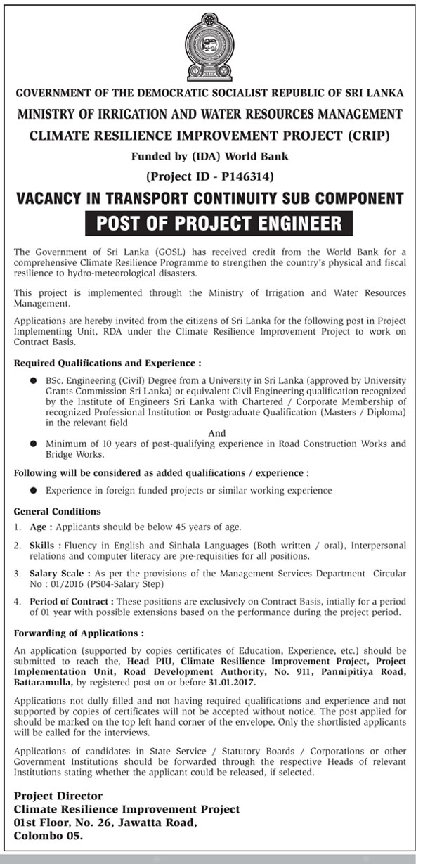 Sri Lankan Government Job Vacancies at Ministry of Irrigation & Water Resource Management for Project Engineers