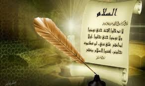 Apabila Anda seorang Muslim sudah sepatutnya anda mengetahui tentang hukum islam 5 Jenis Hukum Dalam Islam, Wajib Anda Tahu