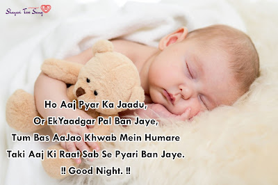 Ho Aaj Pyar Ka Jaadu Good Night Shayari