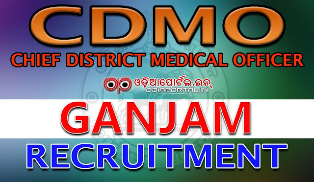 CDMO (Ganjam) Recruitment 2016 — Apply For 299 Paramedical Posts Radiographer, Jr. Laboratory Technician, Staff Nurse, MPHW (Male) and MPHW (Female) on contractual basis. Advertisement No 6222 dated 23.04.2016 of CDMO Ganjam Berhampur for engagement of Paramedics