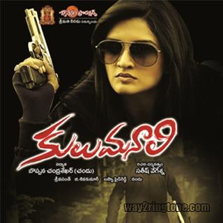 Roscepa — new ringtones free download 2012 punjabi.