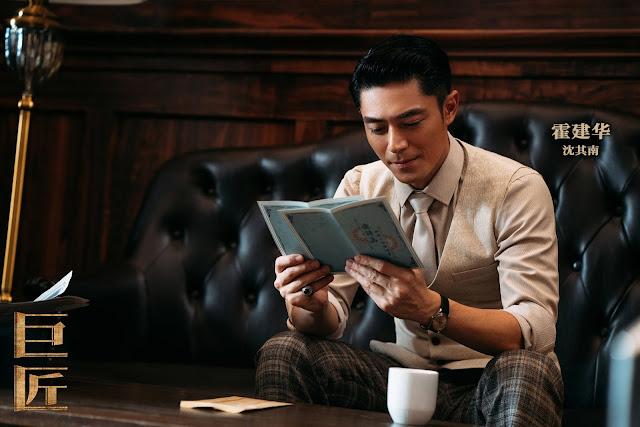 The Great Craftsman Wallace Huo