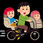 電動自転車で3人乗りするお母さんのイラスト