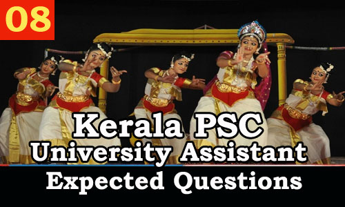 Kerala PSC : Expected Question for University Assistant Exam - 08