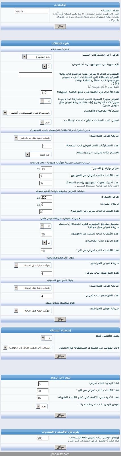 site_portal_cp