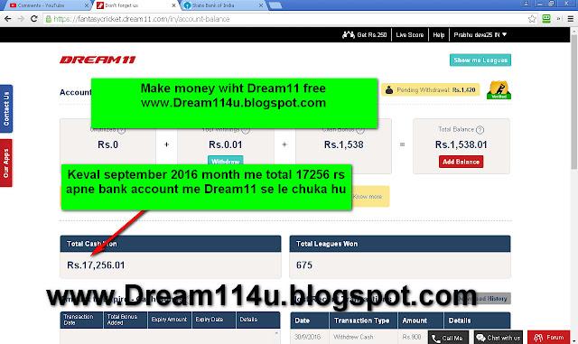 September 2016 month me total 17256 rupees ka payment apne bank account me Dream11 se le chuka hu-see screenshot