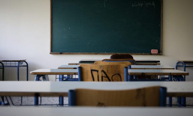 Το ένα παιδί το χαράκωσε στον λαιμό!!. Τρόμος στο σχολείο που έπεσε ο ανεμιστήρας