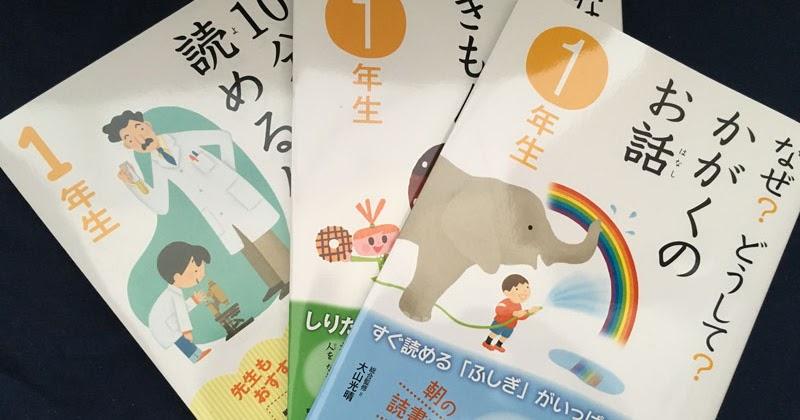 Pack De Libros Para Aprender Japones