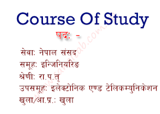 Engineering Samuha Electronic and Telecommunication Section Officer Level Course Of Study/Syllabus
