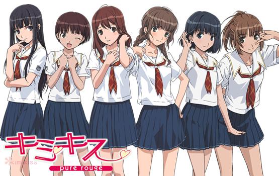 Kimikiss%2BPure%2BRouge 10 Anime Dengan Unsur NTR Terbaik Bagian I
