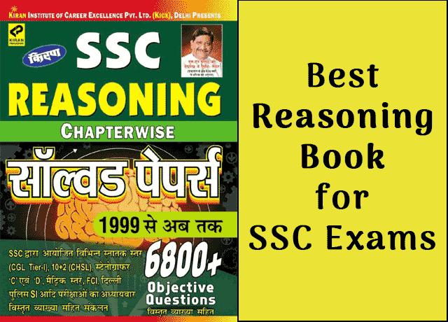 Free-Book: Kiran SSC Reasoning Chapterwise [PDF Download] - Exam Tyaari