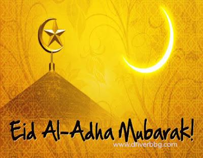 Contoh Ucapan Selamat Idul Adha 1439 H