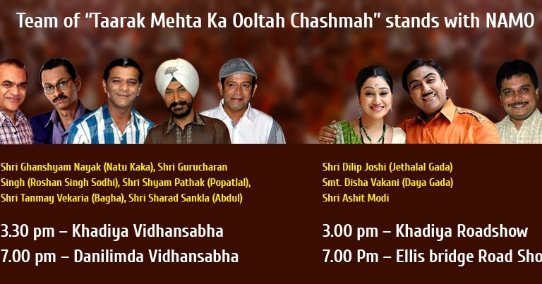 Tarak Metha Ka ooltah Chashmah Cast With BJP (Namo Gujarat