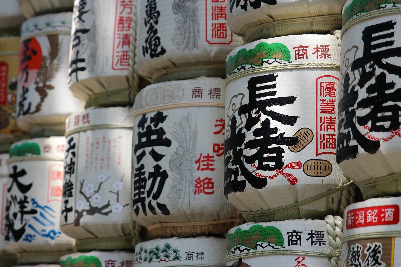 Voyage au Japon. Saké.