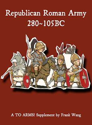 Roman 208~105BC