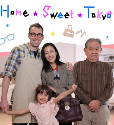 Sinopsis Home Sweet Tokyo (2017) - Serial TV Jepang