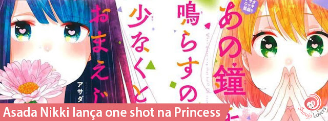 Asada Nikki lança one shot na Princess