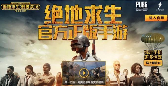 PUBG Mobile (Lightspeed) atualiza na china com muitas novidades