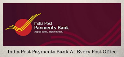 India-post-payments-bank-jobs