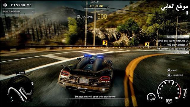 تحميل العاب سيارات download car games