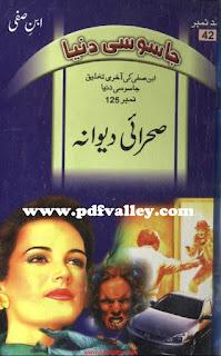 Jasoosi Duniya Ibn-e-Safi jild number 42