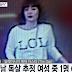 Đây là nữ nghi phạm Việt Nam vừa bị bắt giữ trong vụ ám sát Kim Jong nam