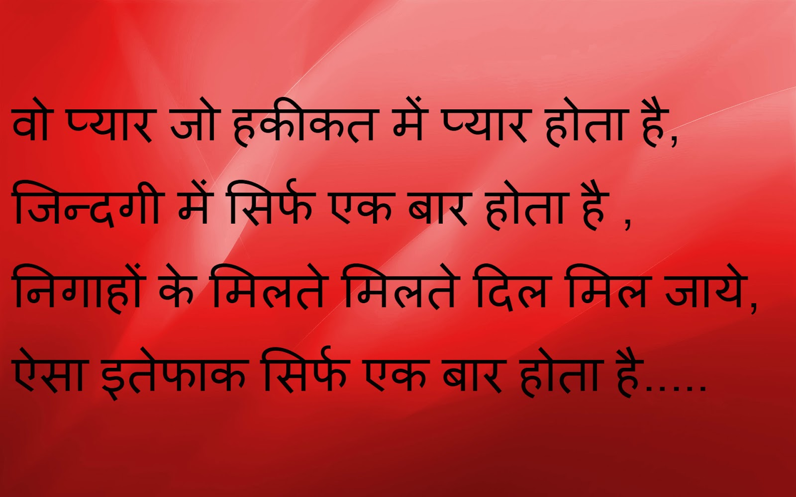 Hindi Romantic Love Wallpapers With Quotes Top30 Hindi Joke Shayari Dosti In English Love Romantic