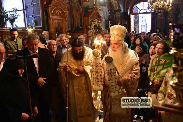 Αρχιερατική Θεία Λειτουργία στην Ιερά Μονή Αγίου Δημητρίου Καρακαλά στο Ναύπλιο (βίντεο)