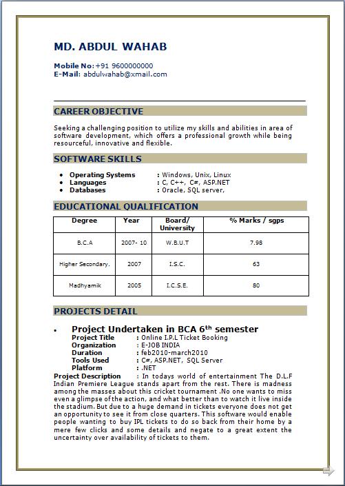 resume format for bca freshers