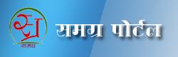 mp education portal