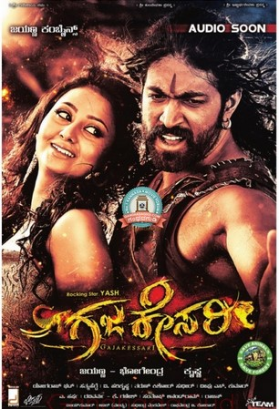 Gajakesari (2014) Hindi Dubbed 480p DVDRip 450mb
