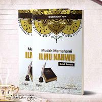 Buku Mudah Memahami Ilmu Nahwu Adz Dzahabi