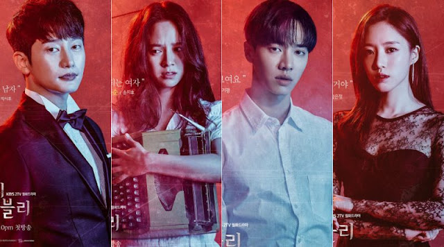 Download Drama Korea Lovely Horribly Batch Subtitle Indonesia