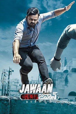 Jawaan 2017 Dual Audio Hindi 480p Movie Download