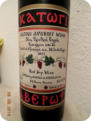 Katogi Averoff Wine - chiar sec
