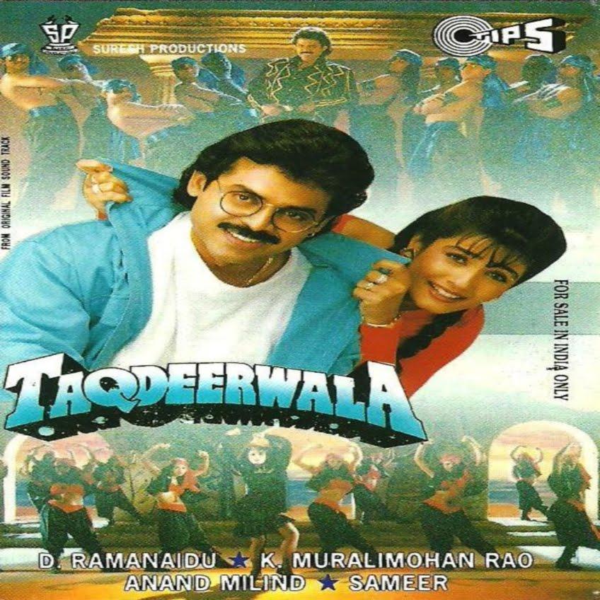 A Telugu Movies Mp3 Songs: Taqdeerwala Venkatesh Telugu Movie Mp3 Songs Free Download