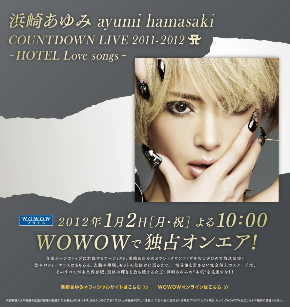 Ayumi Hamasaki images Ayu HD wallpaper and background ...   Ayumi Hamasaki 2012