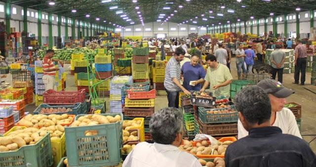 منظمة إرشاد المستهلك: أسعار المواد الغذائية سترتفع بـ30% خلال شهر رمضان !