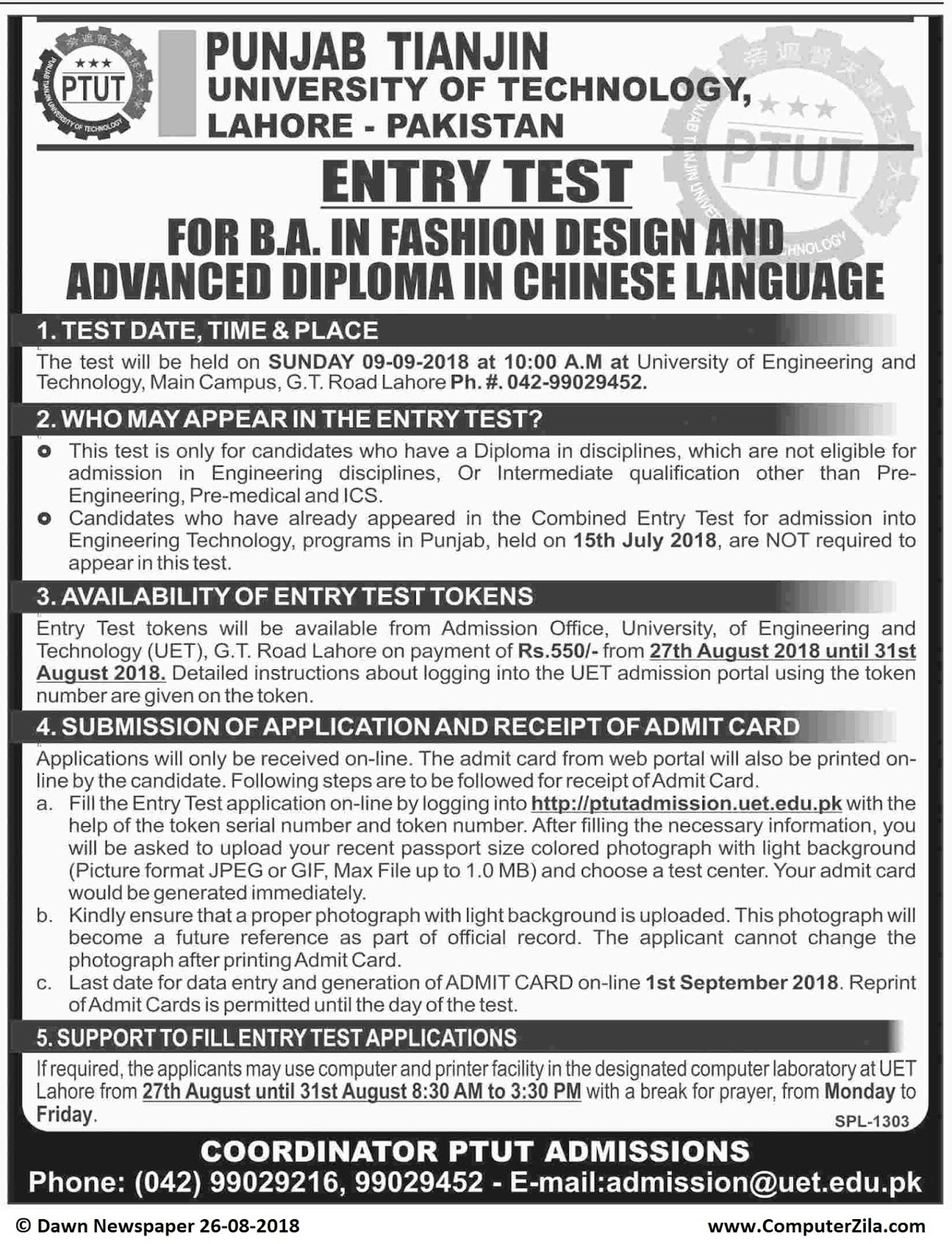 Admissions Open For Fall 2018 At PTUT Lahore Campus