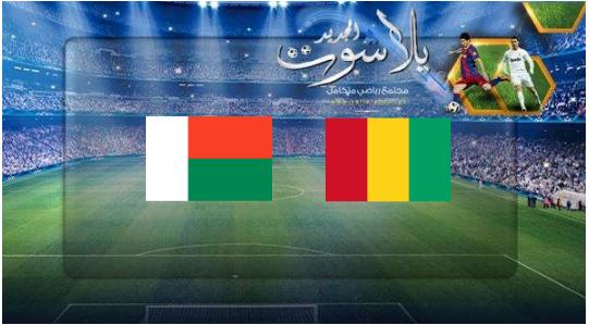 نتيجة مباراة غينيا ومدغشقر اليوم 22-06-2019 قناة Bein max كوبا أمريكا 2019