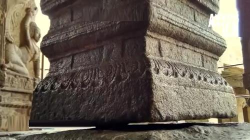 Ye Hai Hawa Me Udne Wale Rahasyamayi Patthar