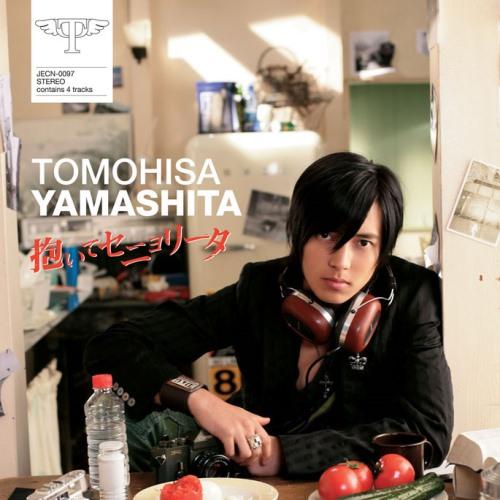 Single) Yamashita Tomohisa (NEWS) - Daite Señorita (mp3, rar file)